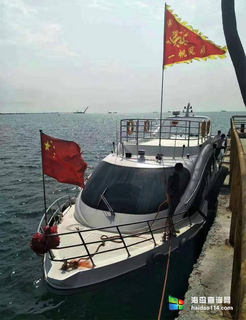 东戴河海洋渔家院