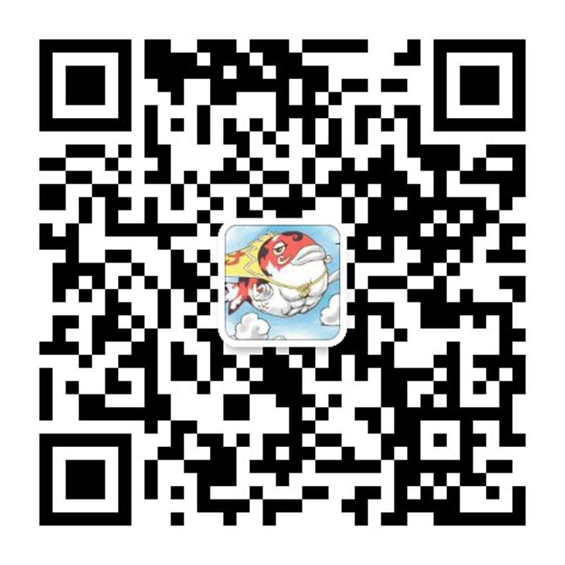 海王九岛永乐度假村微信二维码