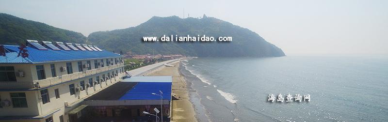 丹东东港大鹿岛旅游攻略