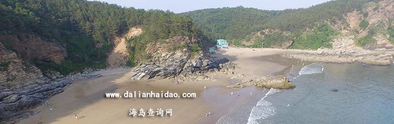 大连哈仙岛旅游攻略