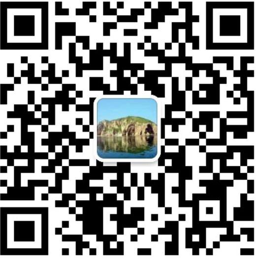 哈仙岛义财度假村微信二维码
