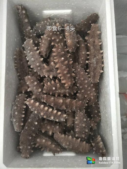 广鹿岛云逸居民宿