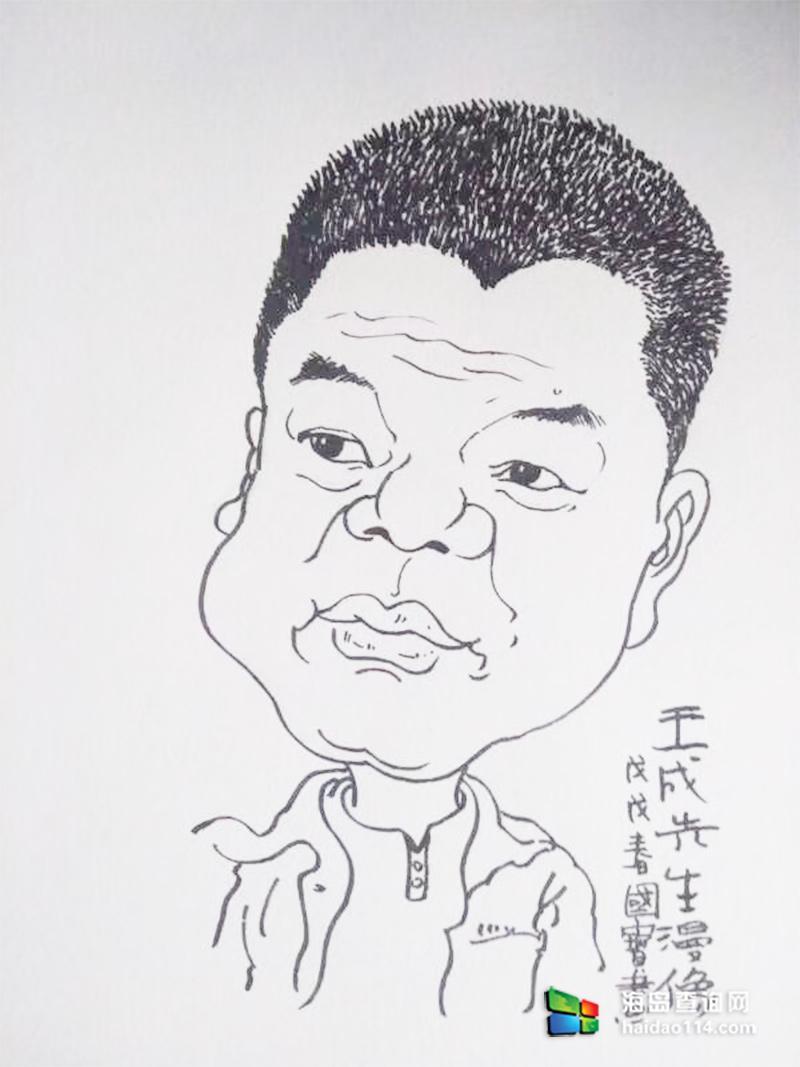 褡裢岛海钓专家王成的故事