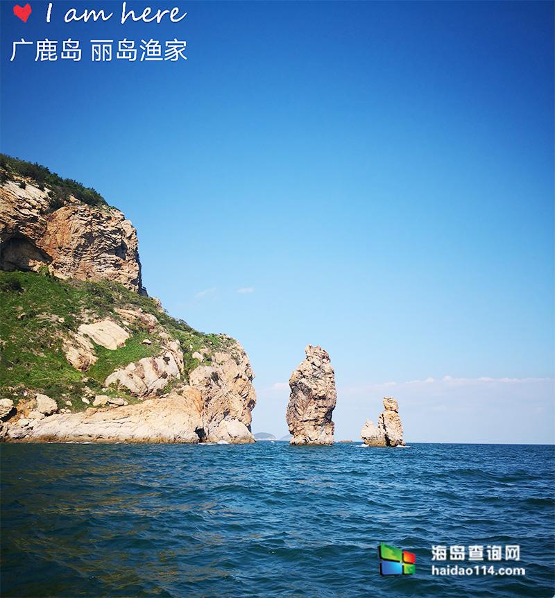广鹿岛丽岛渔家客栈