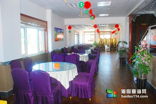 大长山岛鹂水宾馆